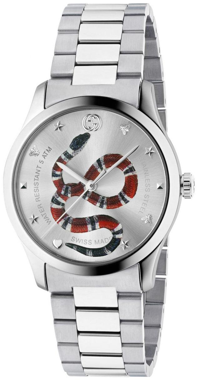 Gucci G-Timeless YA1264076 Sølvfarget/Stål Ø38 mm - Gucci